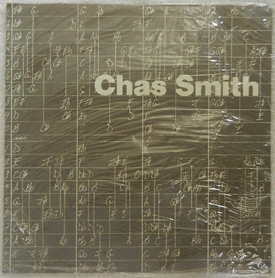 chas-smith-santa-fe-rare-new-10-vinyl-ep-pedal-steel-guitar-12-string-dobro_8393726